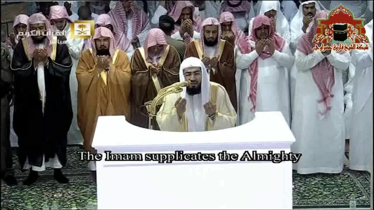 دعاء قنوت خاشخ ومؤثر للشيخ بندر بليلة ليلة 26 رمضان 1435هـ Wedding Sneaker Wedding Shoe Mosque