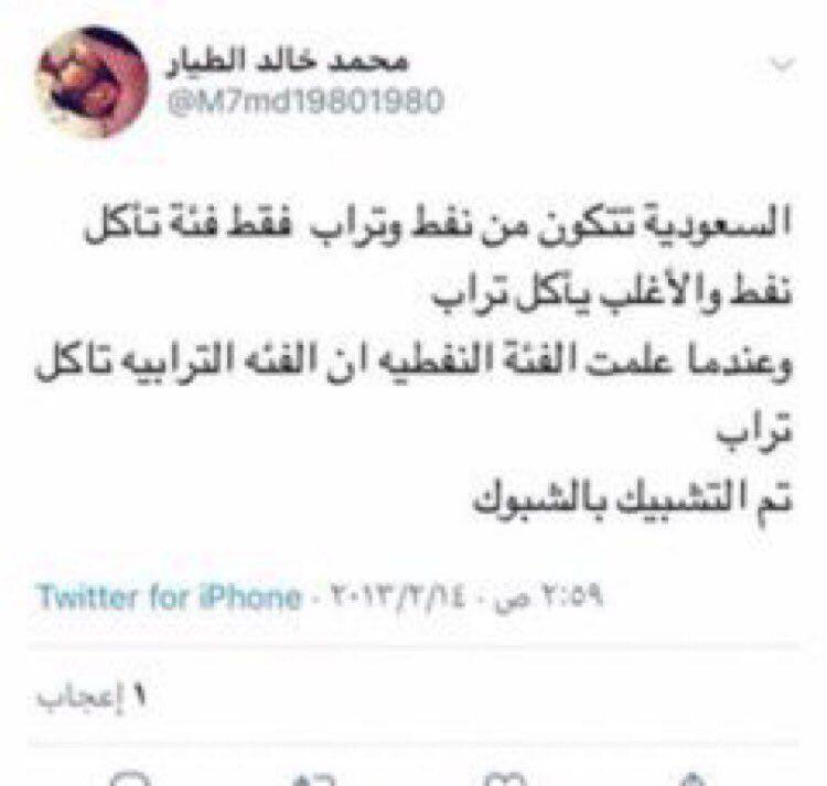 عـــادل On Twitter