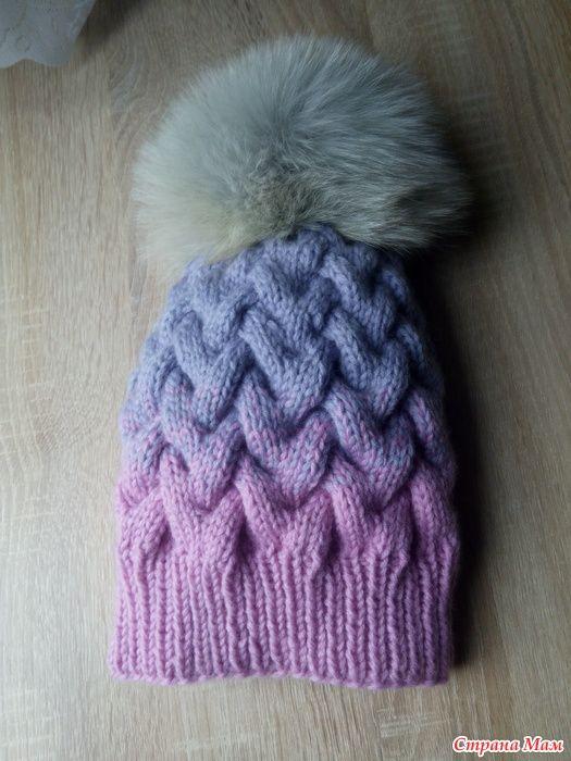 шапка косами с градиентом Bere Ve şapkalar шапочка вязание и