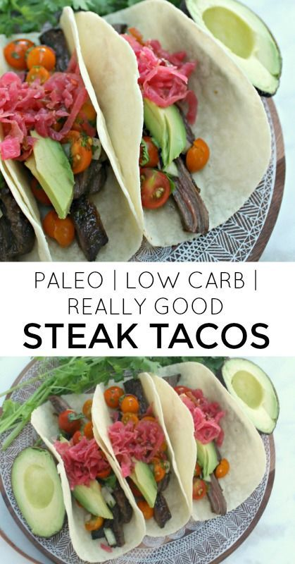 Paleo Steak Tacos These Paleo Steak Taco are THE BOMB! They're grain-free, gluten-free, paleo and low carb. So much better than anything you get at Taco Bell! A healthy and easy dinner that will be on the table in under 20 minutes!