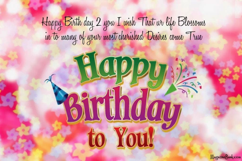 awesome happy birthday to you my friend poem hindi hd Top 5 Happy ...