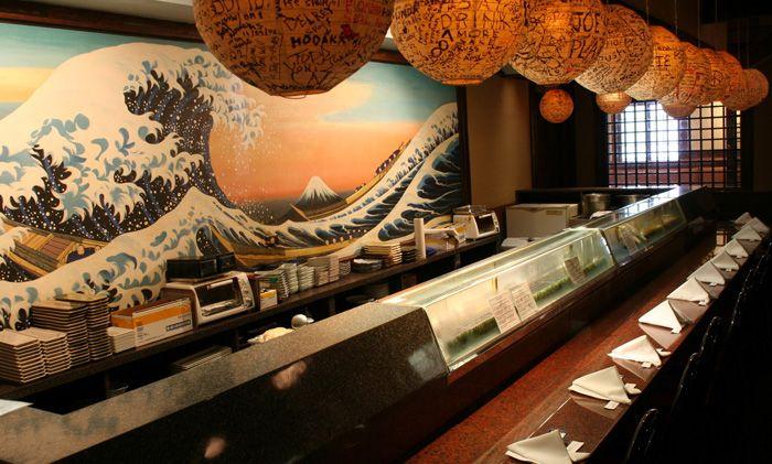 Samurai Japanese Restaurant Japanese Restaurant Japanese Bar Sushi Bar Design