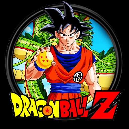 Dragon Ball Z Logo Buscar Con Google Dragon Ball Wallpapers Dragon Ball Art Dragon Ball Z