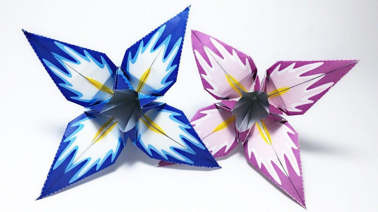 Iris Flower Origami Tutorial Origami Tutorial Cute Origami Origami