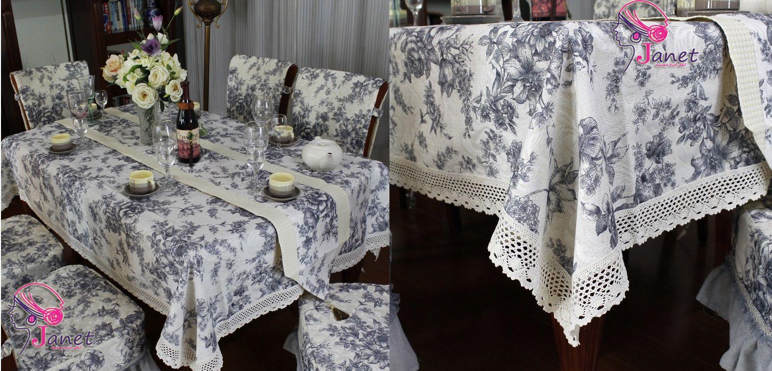 جودة عالية الكتان الطبيعي طاولة الطعام قماش مستطيل يقدر وقت التسليم 5 15 أيام Us 209 Home Decor Decor Table Cloth