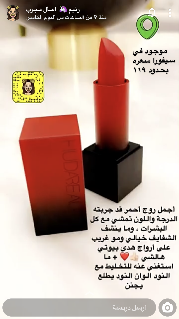 Pin By ام محمد On مكياج In 2020 Perfect Makeup Makeup Lipstick