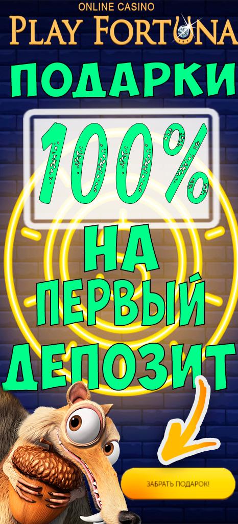 Топ казино на деньги играть в рулетку на деньги в украине