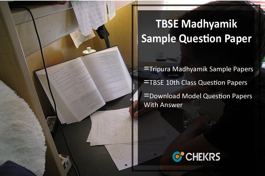 TBSE Madhyamik Sample Question Paper 2018- Previous/ Model