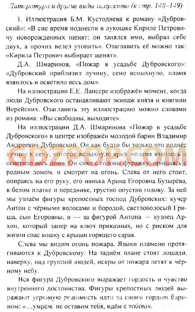 Контрольная работа по русскому языку в новой форме за 1-е полугодие в 9 классе