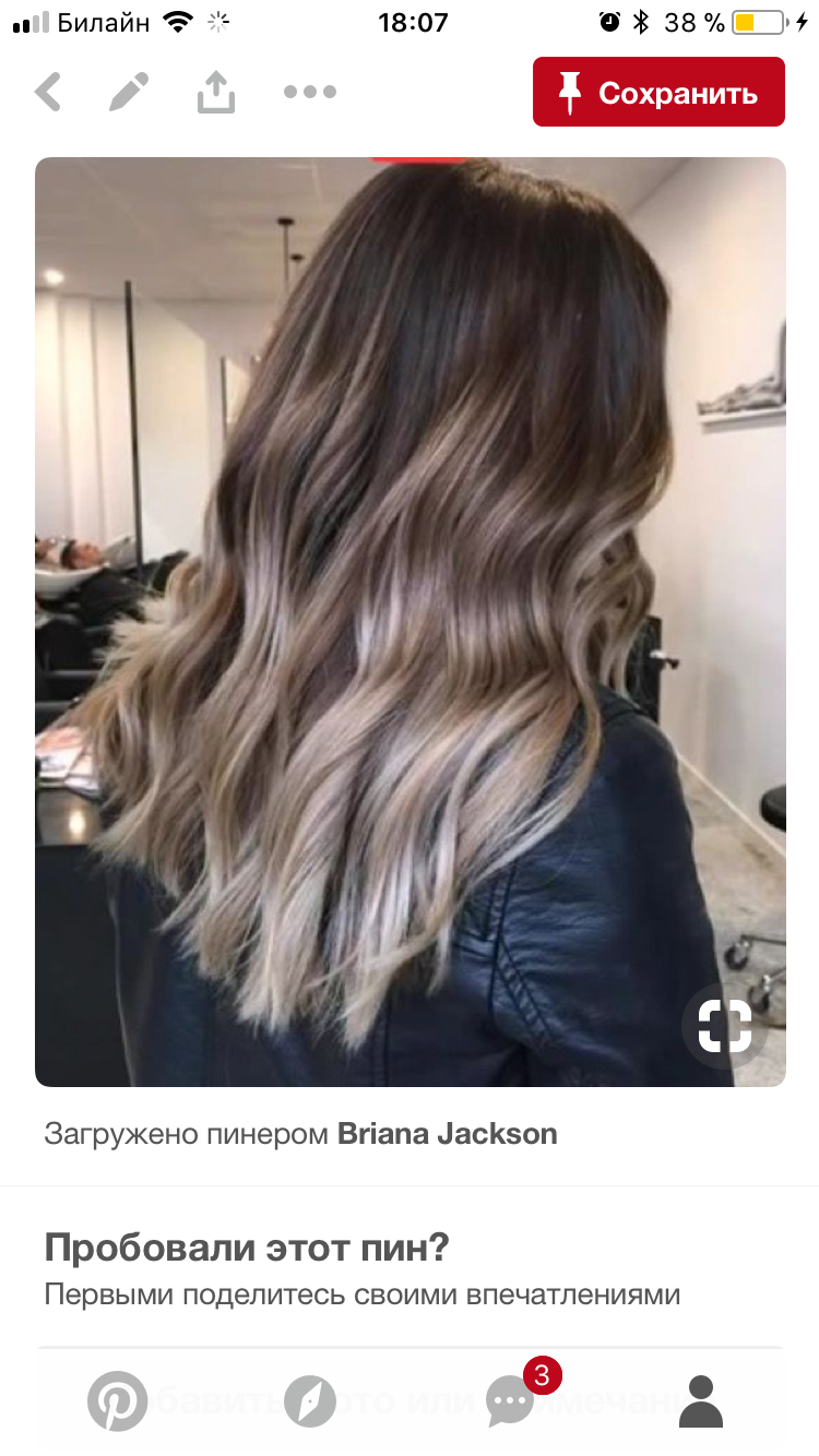 Pin by le ka on ombre pinterest ombre