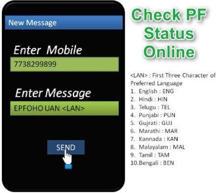 Check PF  Status