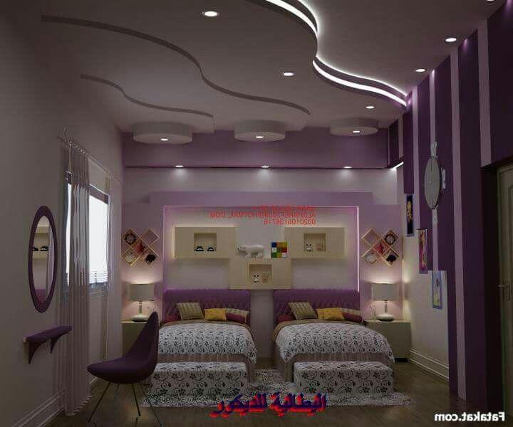 Bedroom Ceiling Decorating Ideas 1 Bedroom Apartment Decorating Hot Bedroom Wallpaper Contemporary Bedroom Wall Art: Pin By Nurdin M On Gypsum Ceiling Design