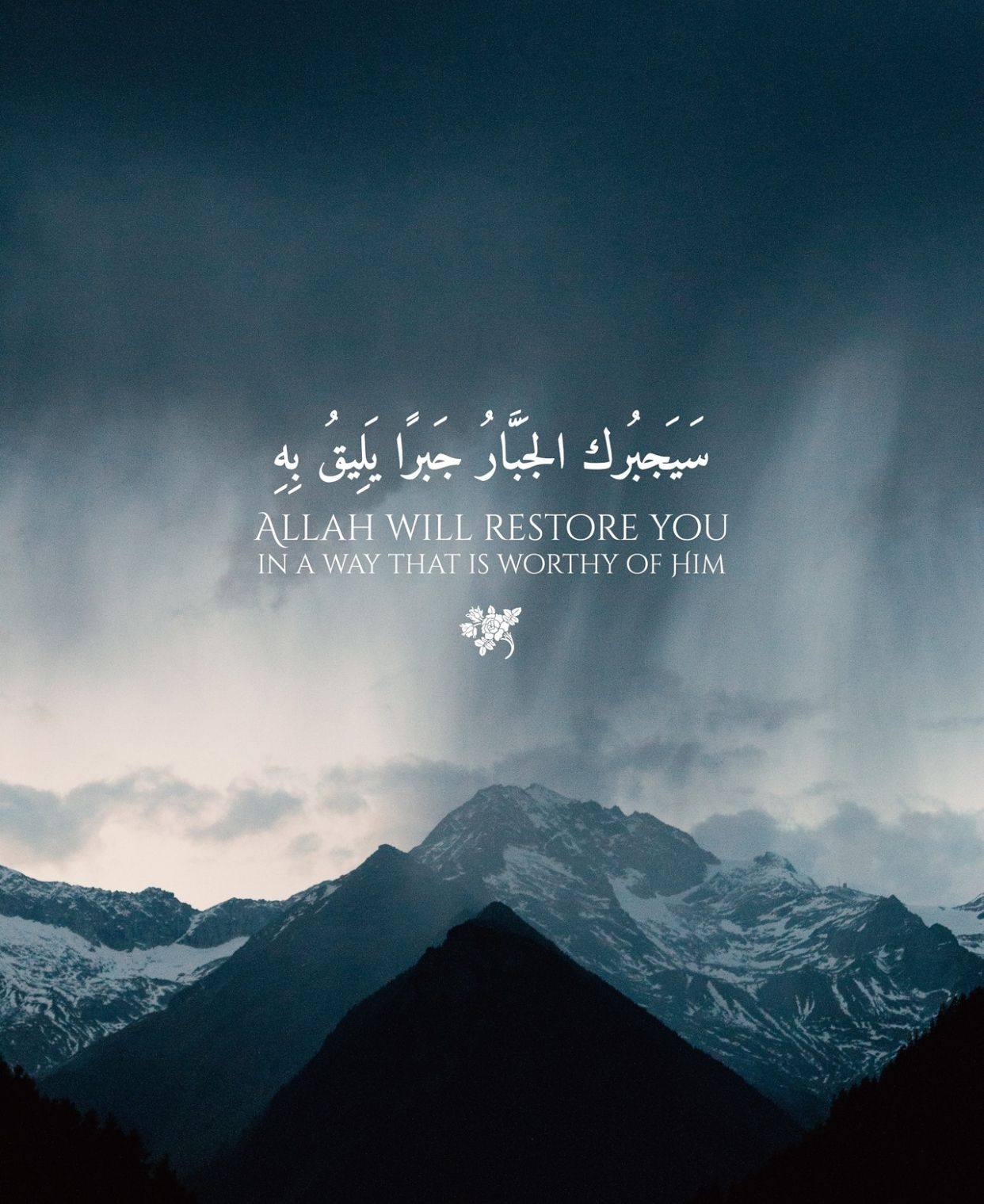 Pin By Fahad Baloch On Quran Verses Islamic Quotes Muslim Quotes Arabic Quotes Life Quotes