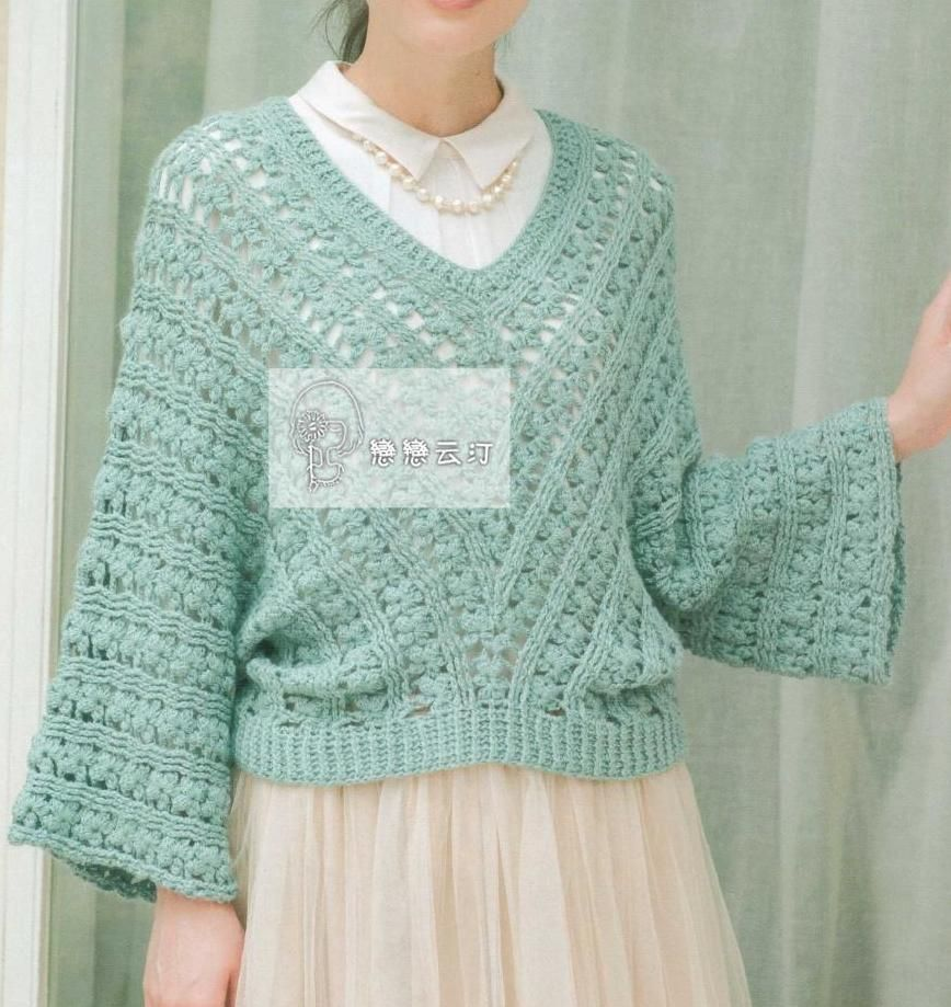ISSUU - crochet to wear from fall to spring by vlinderieke