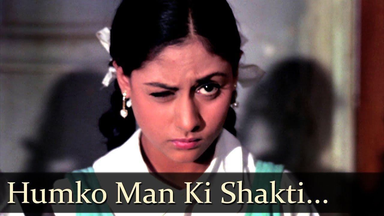 Humko Mann Ki Shakti Dena Jaya Bhaduri Guddi Bollywood Classic