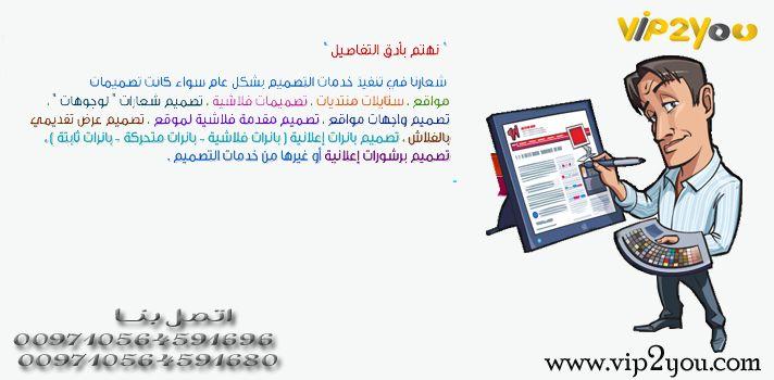 خدمتنا تصميم وتطوير المواقع تصميم الصور والشعار التسويق الإلكتروني التسيويق عبر السوشيال ميديا تهيئة المواقع لمحركات البحث Seo Memes Ecard Meme Ecards