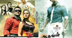 aadhavan widescreen