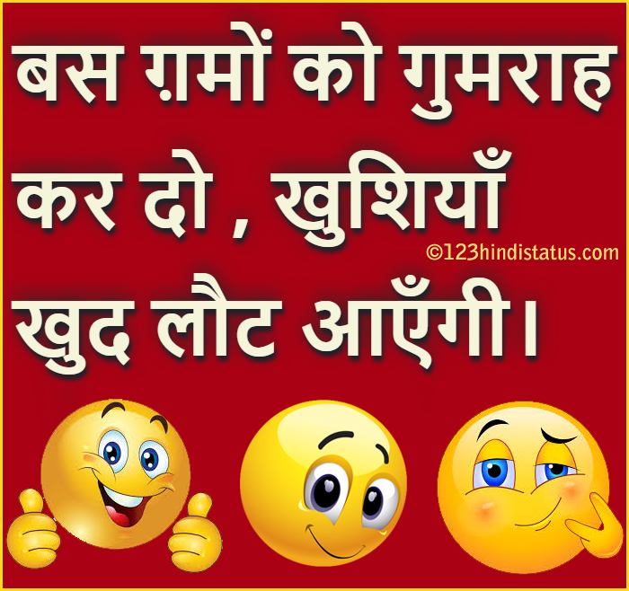 Best Life Quotes Status in Hindi for Whatsapp 123 Hindi