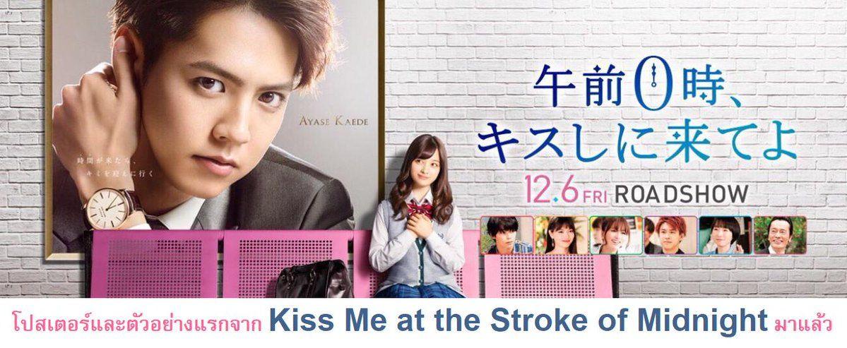 Pin on Japanese drama