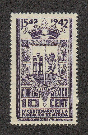 Mexico Scott #770 MNH - bidStart (item 36134689 in Stamps, Latin & South America, Mexico)
