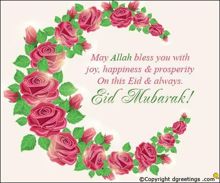 Send eid mubarak greetings cards to your near dear ones and wish send eid mubarak greetings cards to your near dear ones and wish them or m4hsunfo