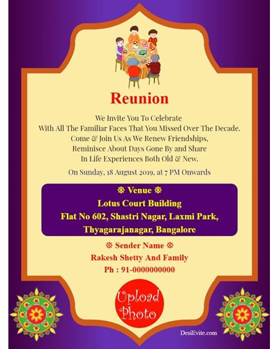 Free Get Together Invitation Card Online Invitations Pertaining To Reunion Invitation Card T In 2021 Reunion Invitations Family Reunion Invitations Photo Invitations