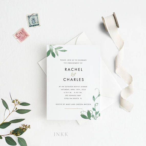 Modern Botanical Engagement Party Invitation, Engagement Invitation