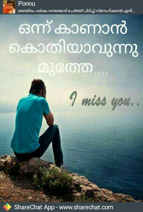 I miss you like quotes romantic