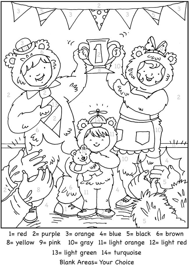 Welcome To Dover Publications Halloween Color By Coloring