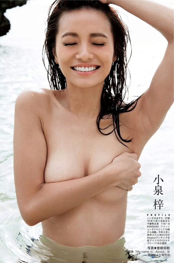 kashmiri porn star photo