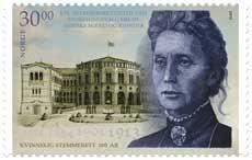 1857S