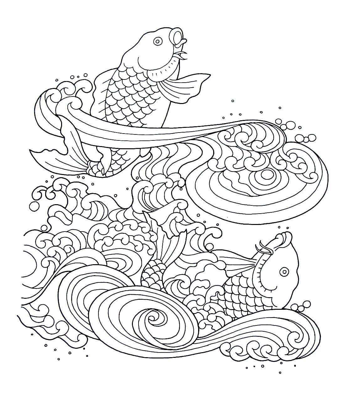 Carp And A Wave Morif