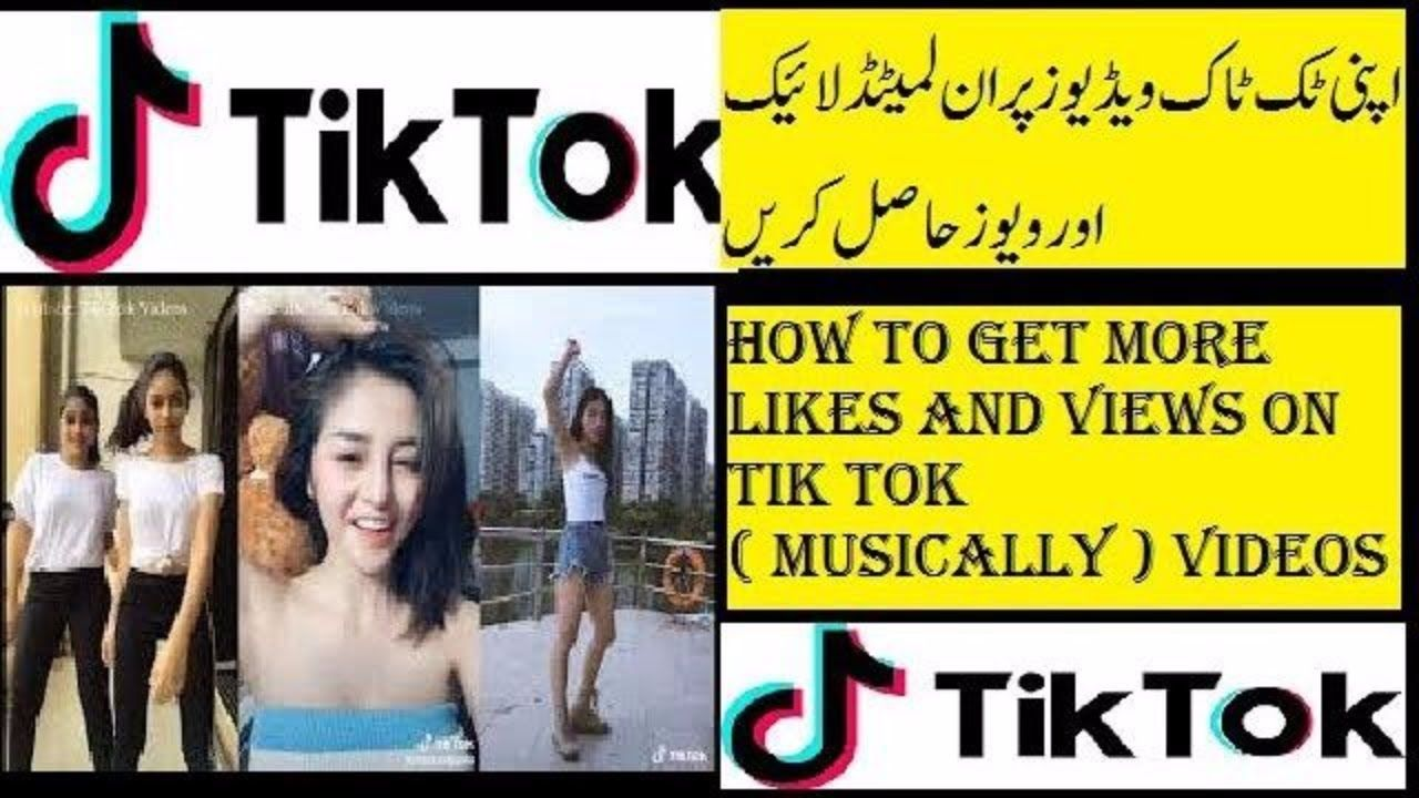 Pin by Mhammand Riaz on What And How | Tik tok, Videos, Music