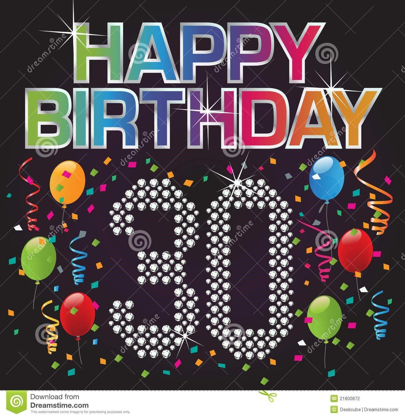 Geburtstag Bilder Zum 30 Alles Gute Zum 30 Geburtstag 30