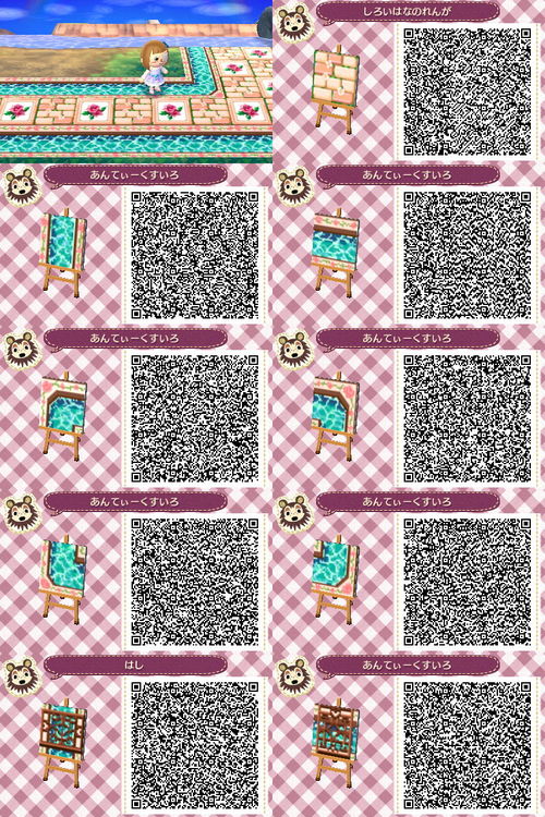 Animal Crossing New Leaf QR Code Paths Pattern Animal Crossing Awesome Animal Crossing New Leaf Patterns