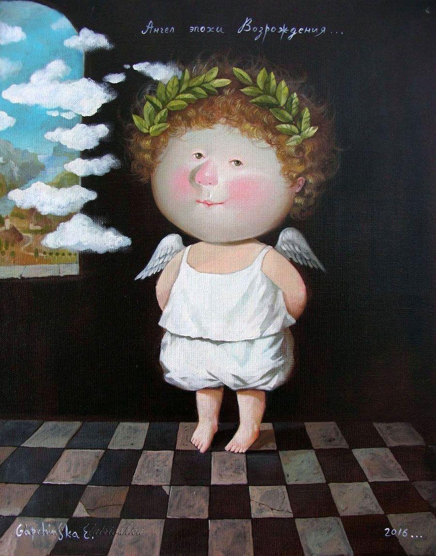 Смешные картинки архангельска спутниковая