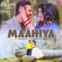 Pin By Aman Kaur On Mp3 Song Download In 2020 Mp3 Song Mp3 Song Download Songs