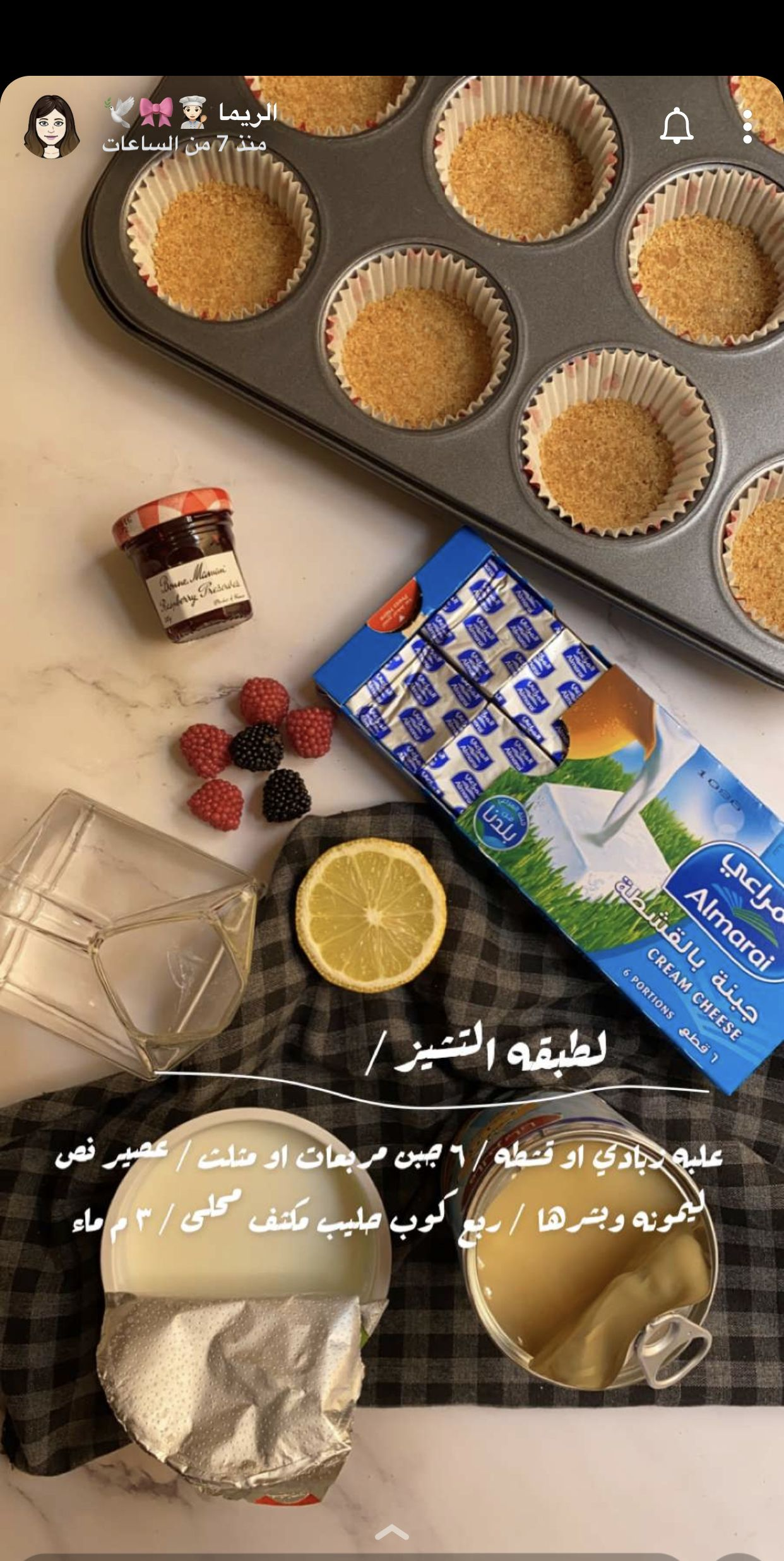 Pin By Nane On Cake In 2021 Diy Food Recipes Food Receipes Sweets Recipes