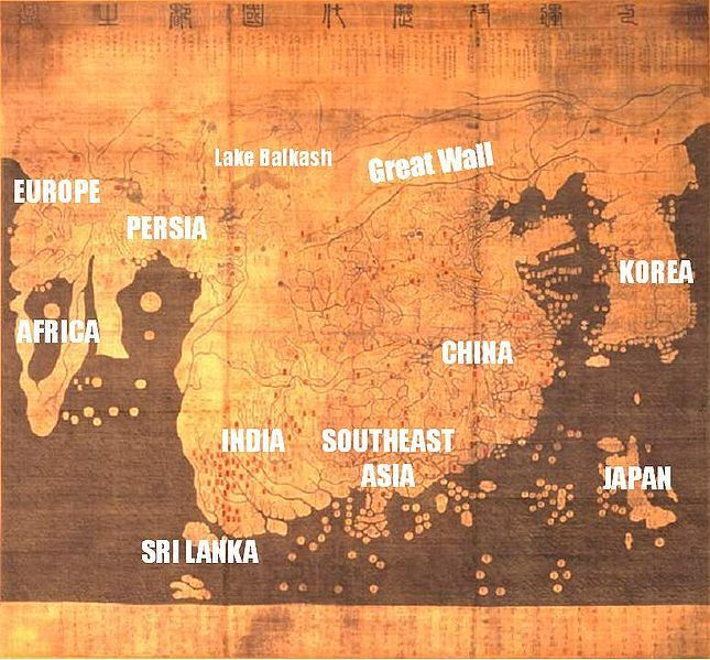 Ancient Chinese World Map #Map #History #Africa #African #Asia