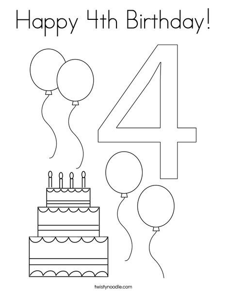 Happy 4th Birthday Coloring Page - Twisty Noodle in 2020 ...