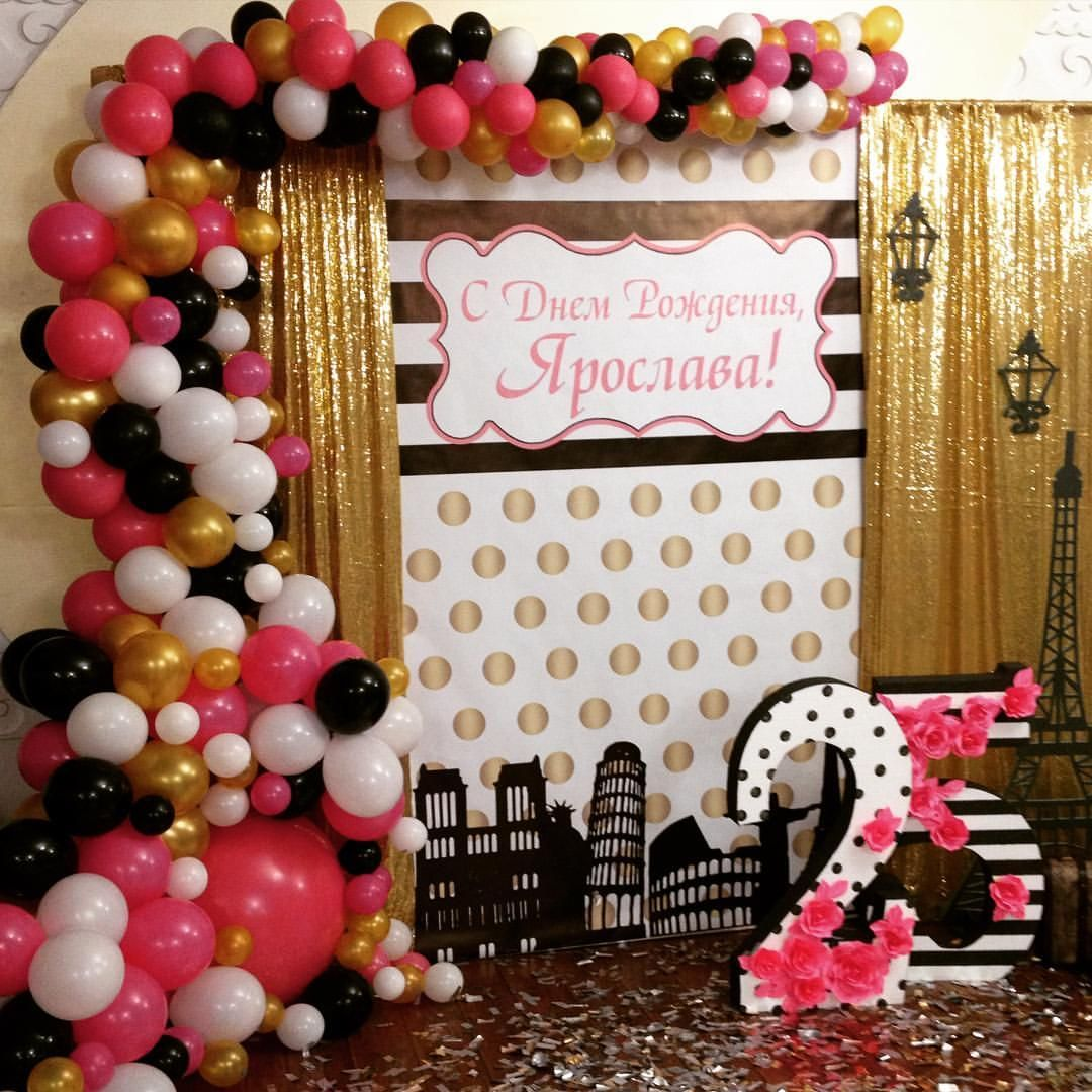 Pinterest backdrops decoration for Balloon backdrop decoration