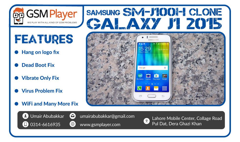 Samsung Clone Galaxy J1 SM-J100H Flash File MT6572 v4 4 4
