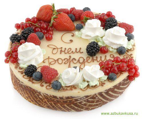 Более 25 лучших идей на тему «торты на день рождения» на.