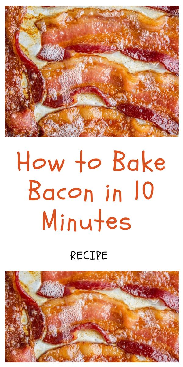 best way to make bacon in the oven