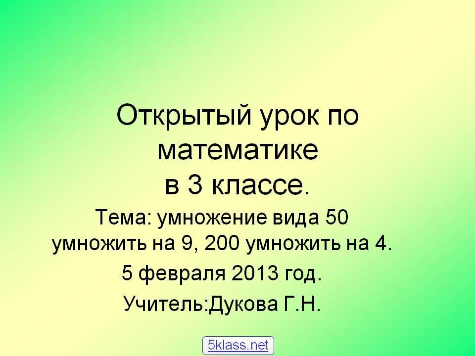 Контрольний твір з української мови 7класс на тему ковальство