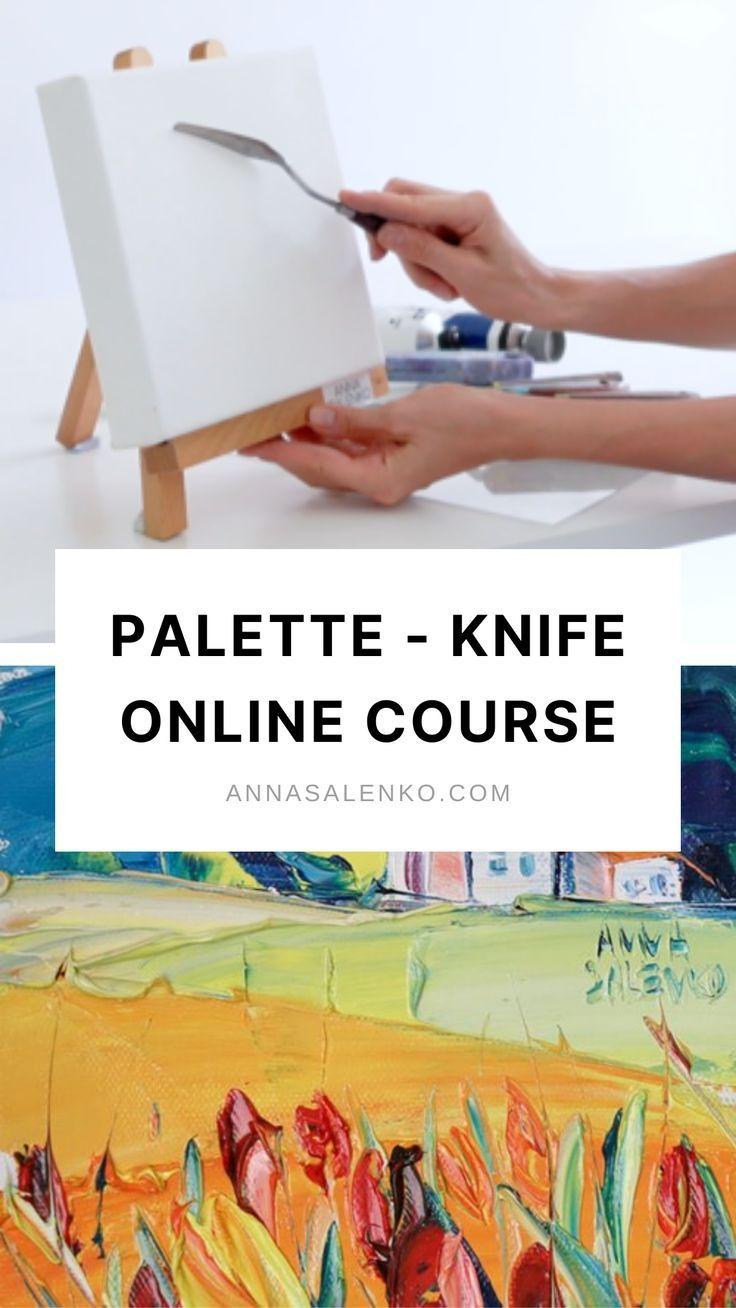 Онлайн-курс шпателя
