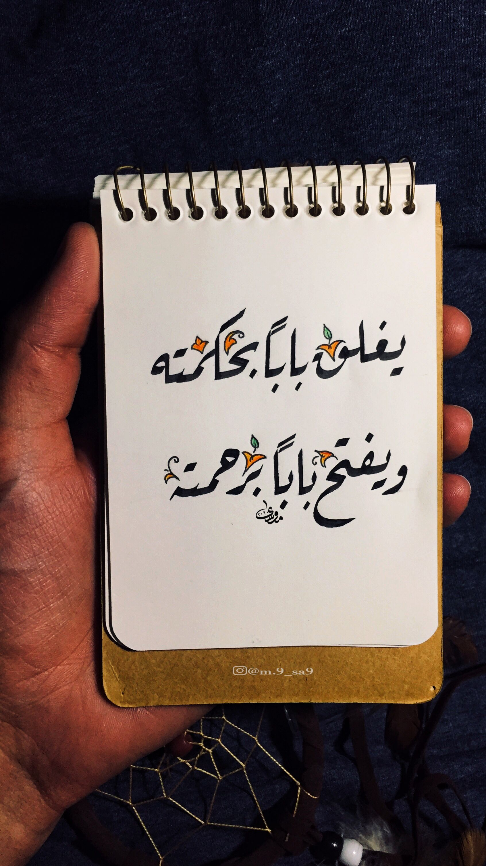 Pin By Mosa D On My Calligraphy Arabic Love Quotes Instagram Quotes Words Quotes