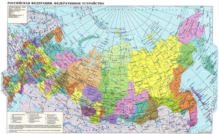 Podrobnaya Karta Rossii S Gorodami Geograficheskaya Politicheskaya
