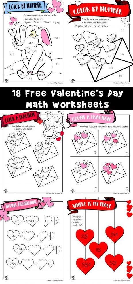18 Valentines Day Math Worksheets On Fractions Number Partitioning