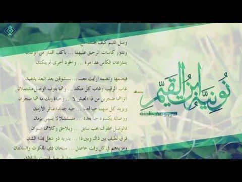 محمد القحطاني قوة الكلمة